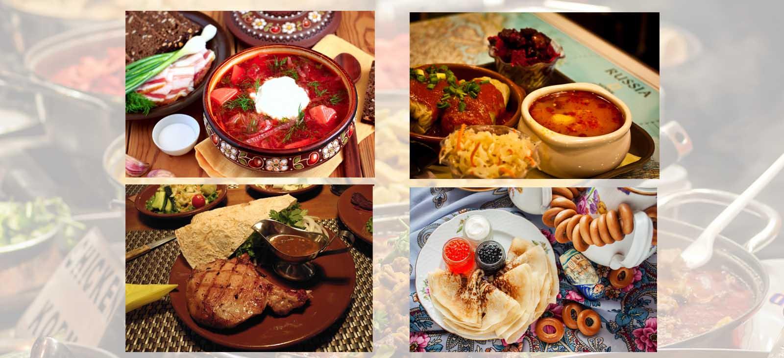 غذاهای روسی