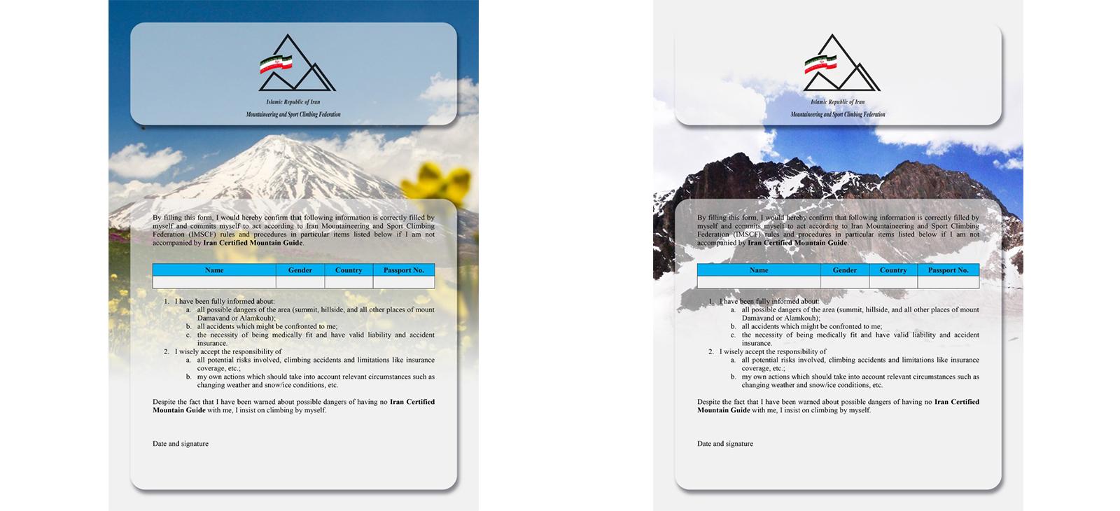 تعهدنامه صعود به قلل دماوند و علم کوه